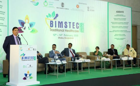 BIMSTEC Traditional Healthcare Expo 2020 (3)